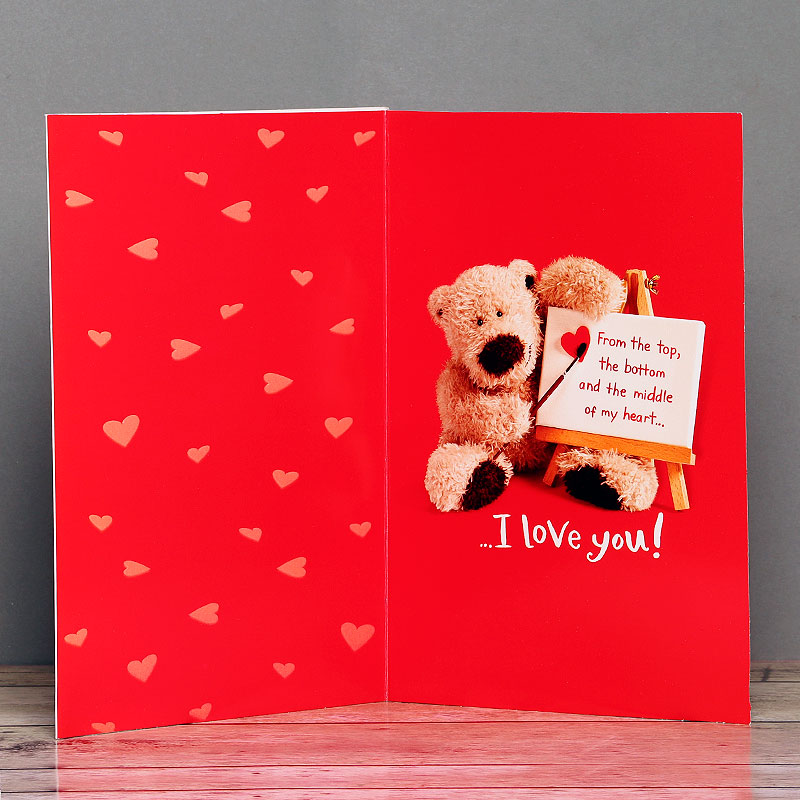 Full view of Love Card for Special One