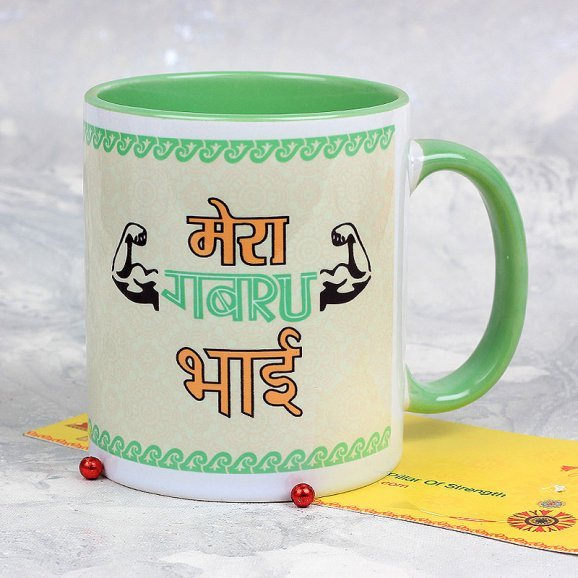 A Sublime Mera Gabru Bhai Mug with Front Sided View