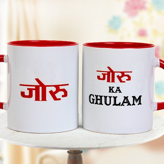 Pair of Joru Ka Ghulam Mugs with Queen and Jack Card on Other Side