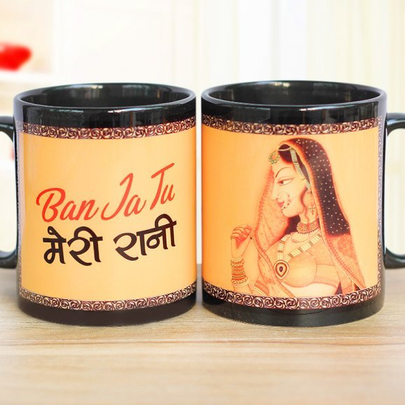 Be My Queen Printed Mug with Both Sided View