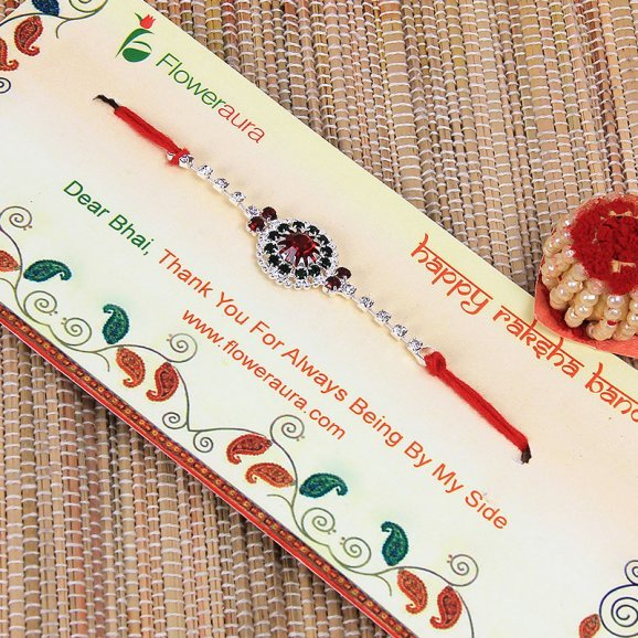 The Silver Affection Rakhi