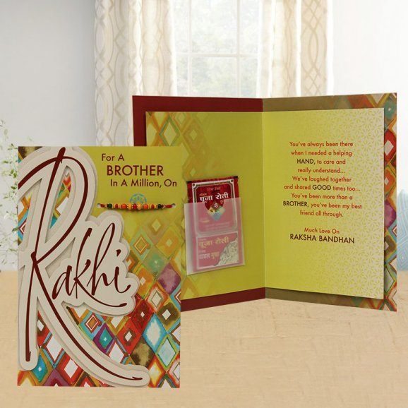 One a Million - Rakhi with Card