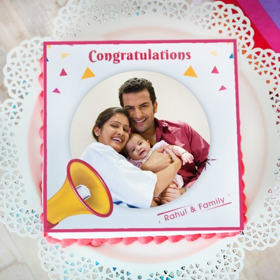 New Hope photo cake for best wishes