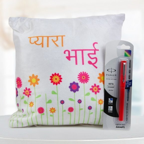 Gift pyara bhai hamper to your brother