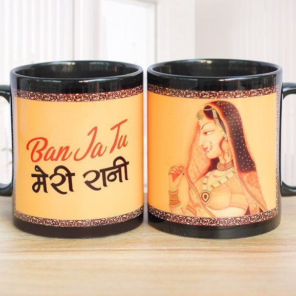 A Personalised Mug with Both Sided View