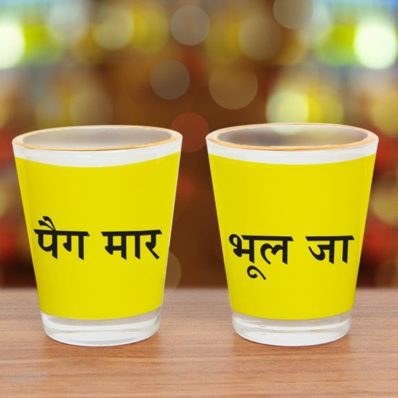 Pair of yellow printed shot glasses