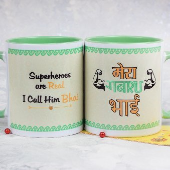 A Sublime Mera Gabru Bhai Mug with Both Sided View