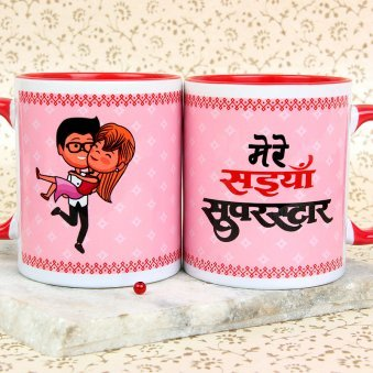 Saiyaan Superstar Mug with Both Sided View