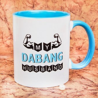 Dabang Husband Mug with Front Sided View