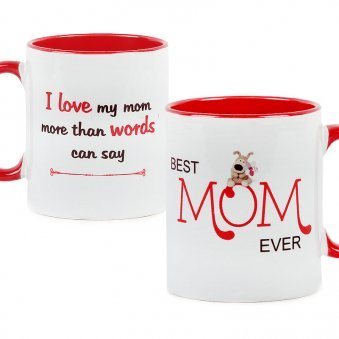 Best Mom Ever Mug - A Gift to Compliment your Mother with Both Side View