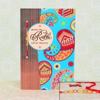 Rakhi Greetings - A Greeting Card for Bhai
