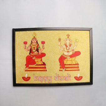 Diwali Special Photo Frame