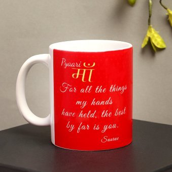 Personalised Quoted Mug for Mom