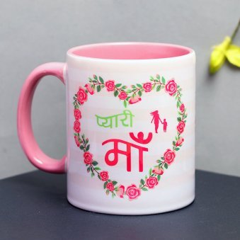 Personalised Mug for Mom