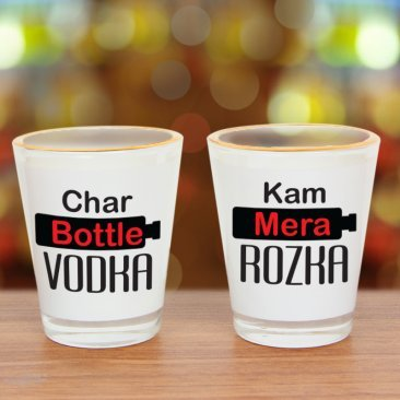 Pair of printed vodka shot glasses